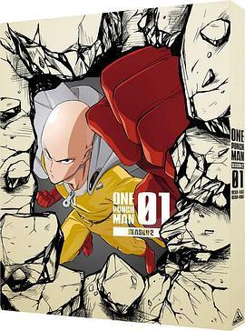 一拳超人 第二季 OVA2