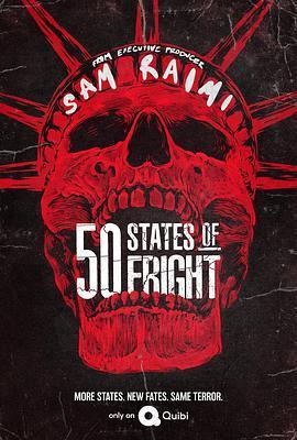 惊悚50州 第二季