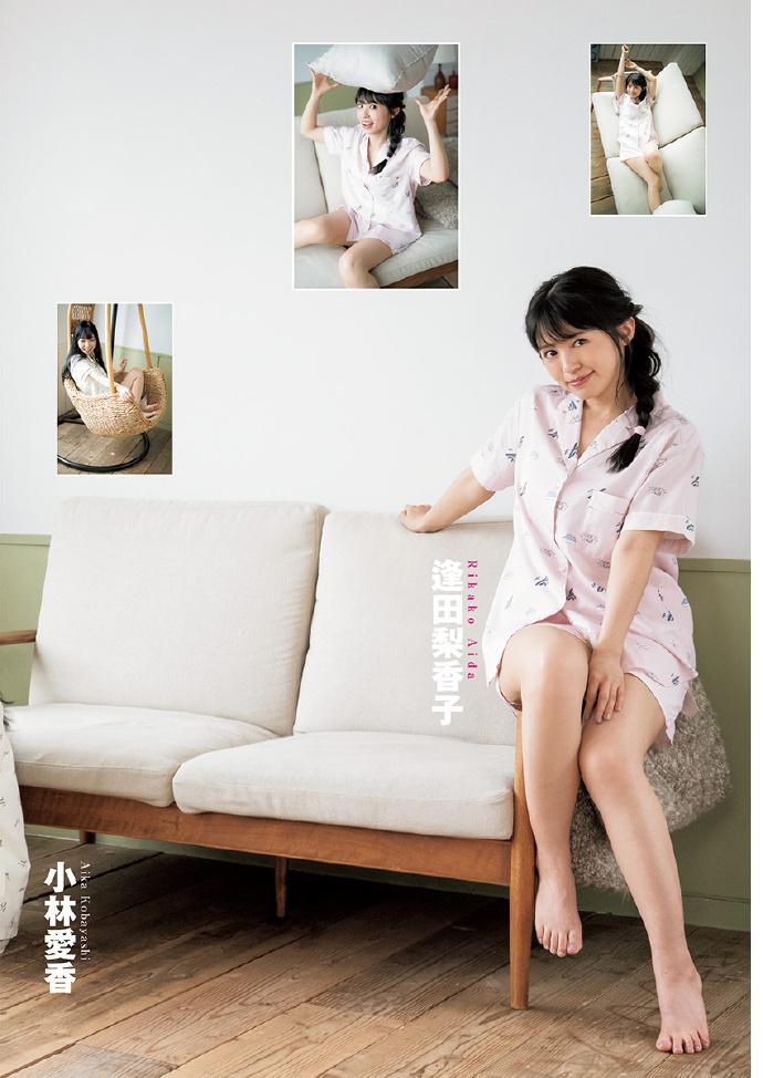 週刊ヤングジャンプ 2020 No.33&34合併号 - p006 [aKraa]
