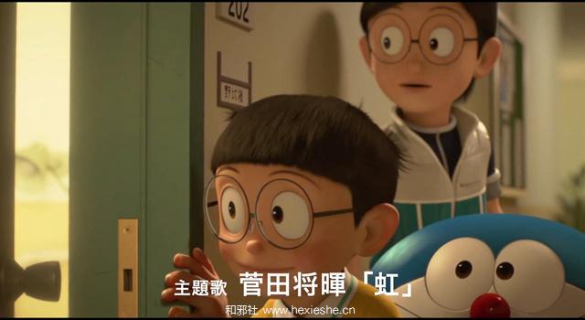 猫和老鼠大电影_和邪社09