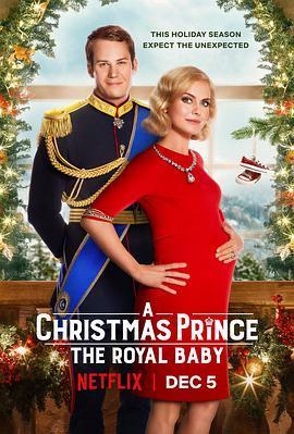 圣誕王子:皇家寶寶(愛情片)