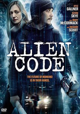 外星密碼戰(科幻片)
