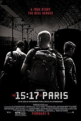 15點17分,啟程巴黎