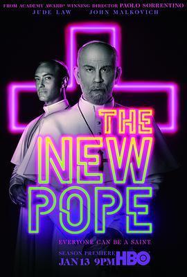 新教宗(歐美劇)