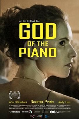 鋼琴之神(劇情片)