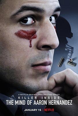 殺手內在:阿隆·埃爾南德斯的內心(劇情片)