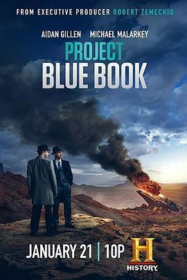 藍皮書計劃第二季(歐美劇)