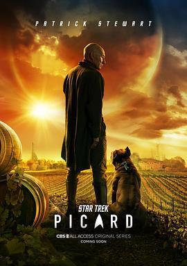 星際迷航:皮卡德第一季(歐美劇)