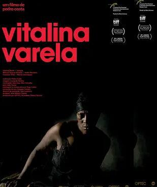 維塔利娜·瓦雷拉