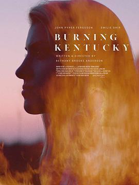 燃燒肯塔基