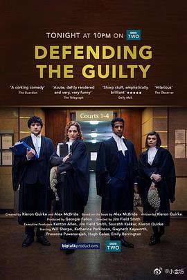 脫罪律師第一季