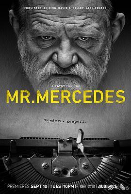 梅賽德斯先生第三季(歐美劇)