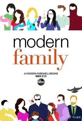 摩登家庭第十一季(歐美劇)