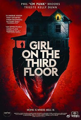 三層樓的女孩