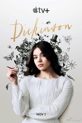 狄金森第一季(歐美劇)