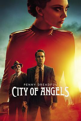 低俗怪談:天使之城(歐美劇)