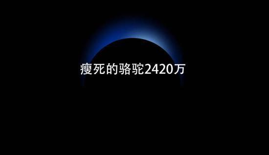 贾跃亭甘薇北京豪宅拍卖 为梦想窒息的又一代价?