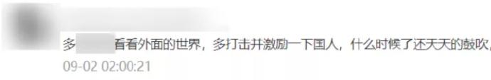 那个**律的段子手罗翔,被一条微博拉下了神坛 liuliushe.net六六社 第15张