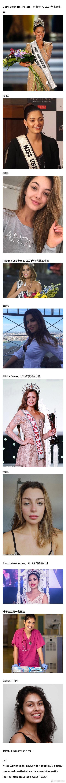 选美冠军卸了妆长啥样?这一对比,发现她们素颜比舞台上更美啊!
