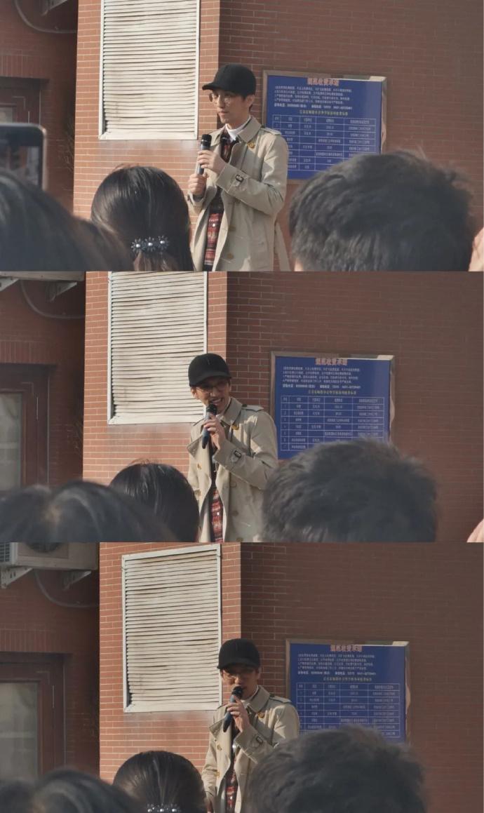 十年之约!林志炫空降师大附中!