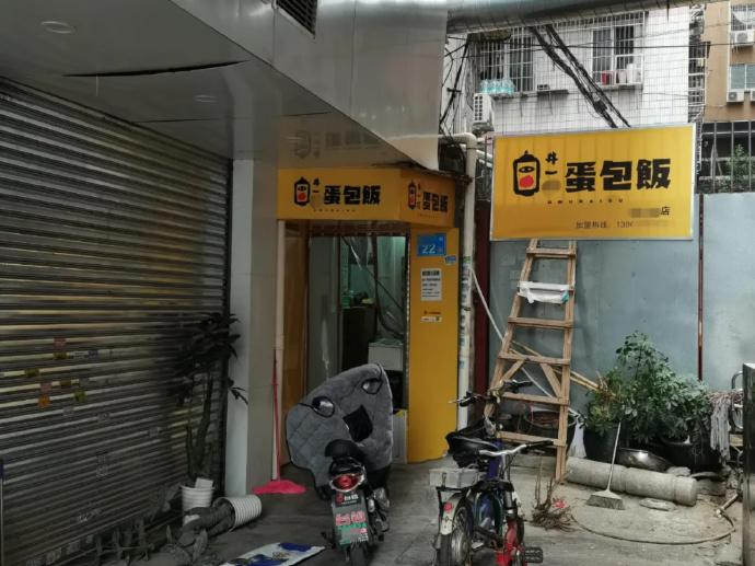 开一间外卖快餐店能挣多少钱?