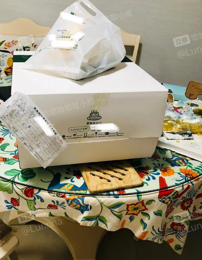 老爸员工送来的蛋糕