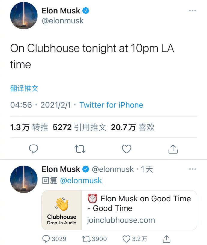 马斯克做客Clubhouse进行问答,聊到了移民火星,怎么养孩子