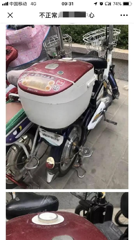给大家分享一下我表妹家的电动饭锅车