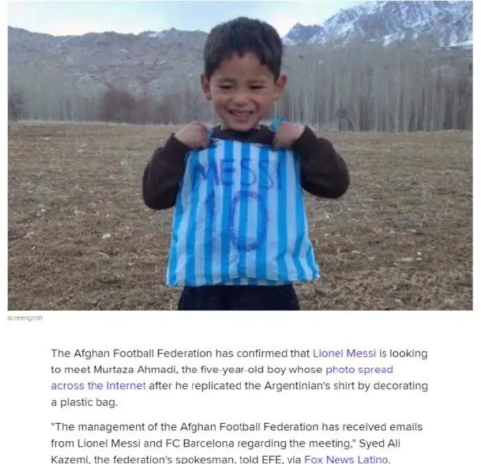 5年前那个收到梅西签名球衣的男孩,日子过得并不好