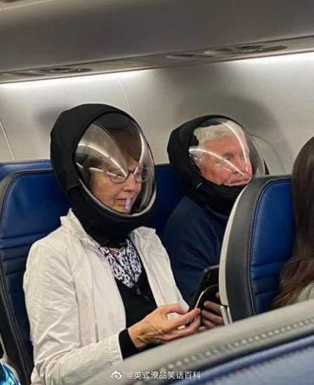 美国最贵的防疫头盔!300美金一个