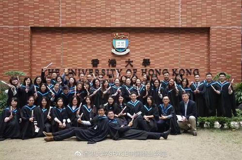 香港大学毕业的学生一个月能赚多少钱?
