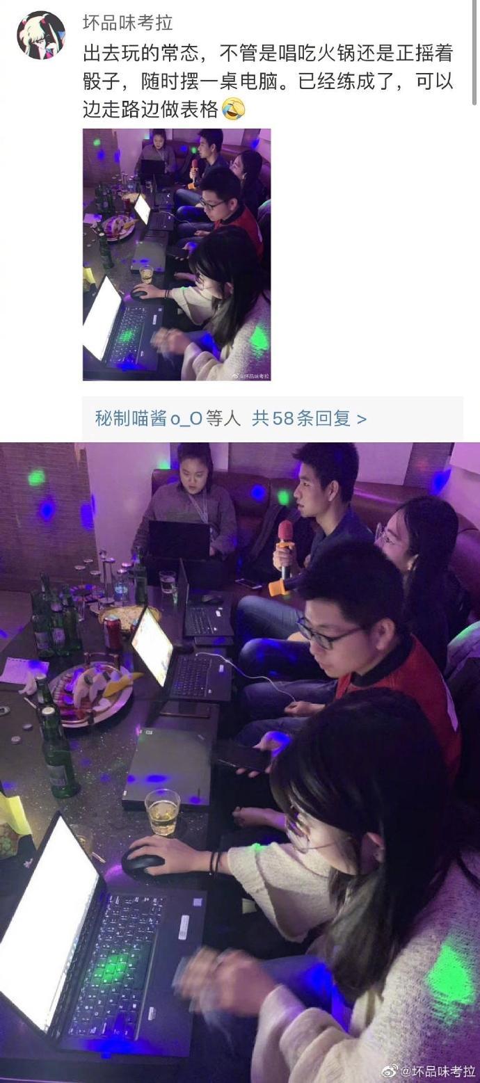 加班人解锁办公新地点合集,中国的移动互联网覆盖率真的好啊