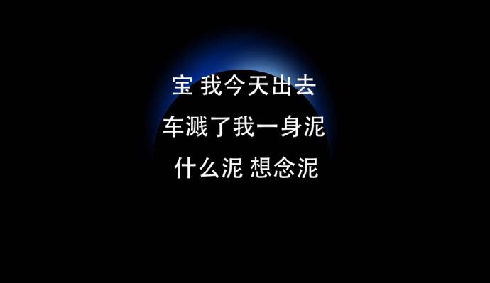 什么是中国传统好男人