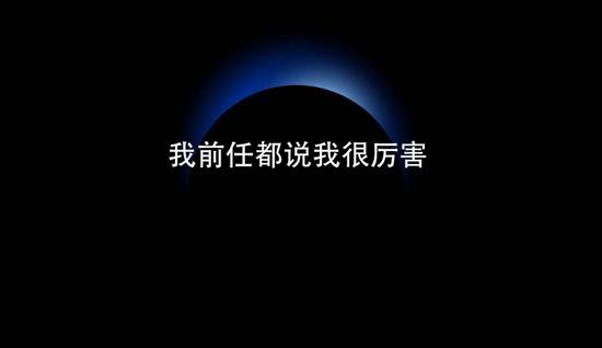 李彦宏有了新接班人