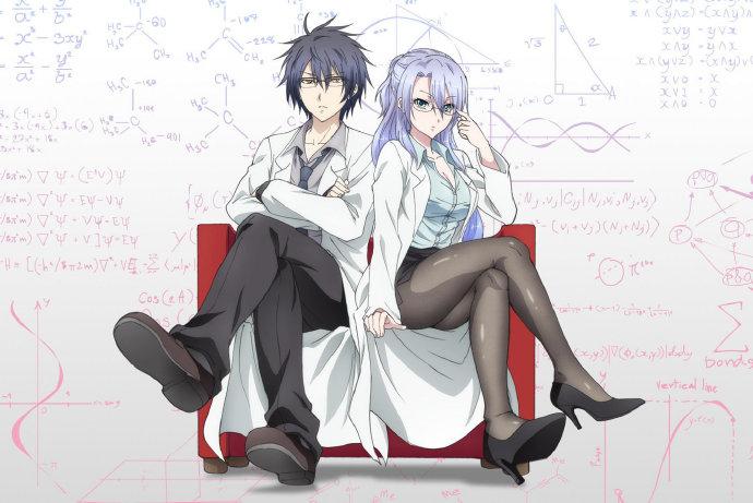 TV动画《理科生坠入情网,故尝试证明。》确定将于2020年1月开播。