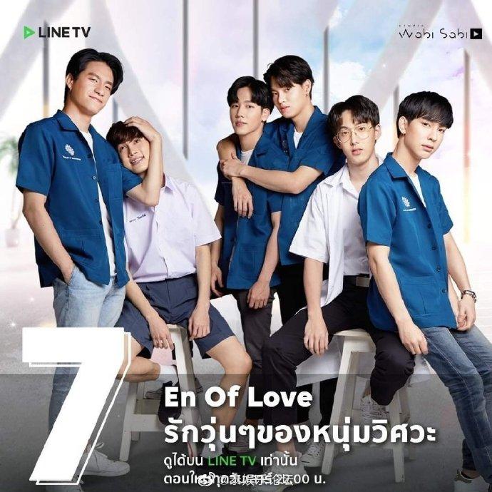 2020上半年泰国LINE TV播放量最高的十大人气泰剧