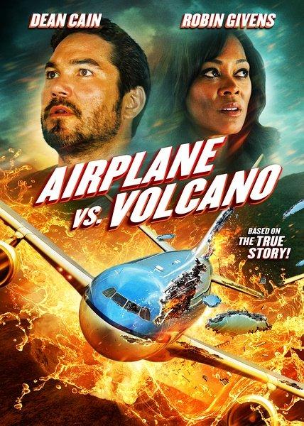 飛機和火山