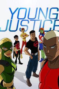 少年正義聯盟