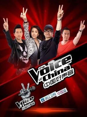 中國好聲音第一季