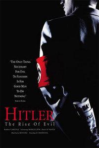希特勒:惡魔的崛起