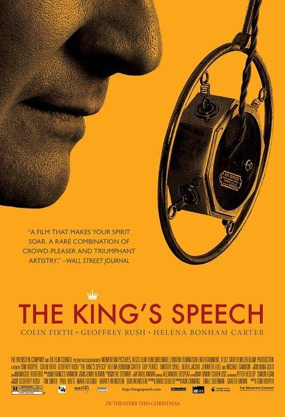 國王的演講