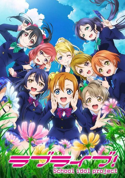 LOVELIVE!第2季