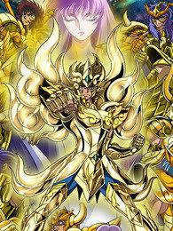 圣斗士星矢黃金魂