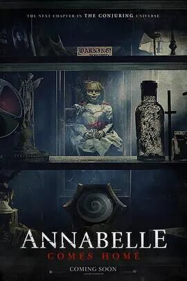 安娜贝尔3:回家(恐怖片)