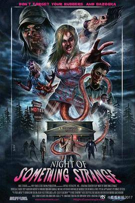 B级恐怖片奇怪的夜晚
